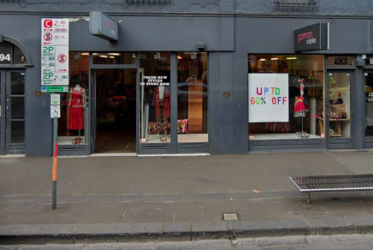 Gorman Surprise can be found in Richmond in Melbourne and features discounted swimwear, clothing, shoes and accessories.
